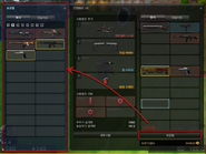 Scenariotx screenshot3