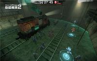 Trainyardscreen1