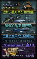 Lny2015 poster korea