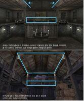 Requiem screenshot2