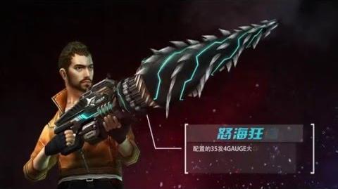 Counter-Strike Online Chin Trailer - Magnum Drill, Chain Grenade, Destroyer & M950 Attack