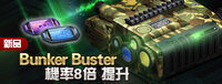 Bunkerbuster tw