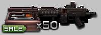Mk48enhadv50p