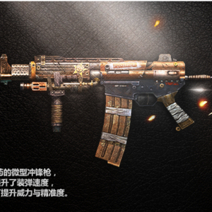 K1A maverick china poster.png