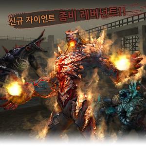 Splash korea poster.png