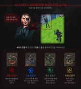 Scenariotx poster kr2