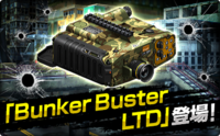Top bnr 170524 bunkerbusterltd ok55