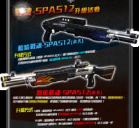 Spassex taiwan poster resale