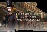 Hidden renew korea poster2