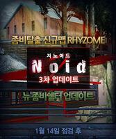 Rhyzome poster korea