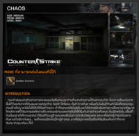 Chaos thailand poster