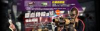 Newcomen poster taiwan