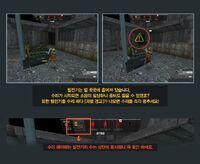 Humanhunt screenshot2