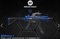 Balrog3 blue china poster