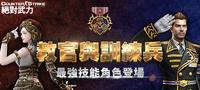 Taiwan poster 1 png