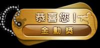 Result congratulation tw3