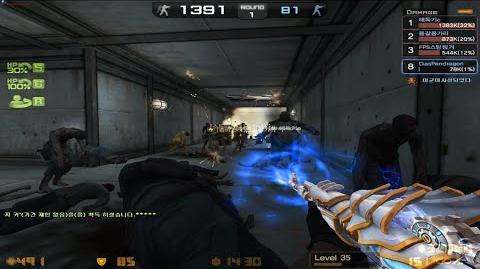 CSO Weapon AK-47 Paladin (Gameplay)
