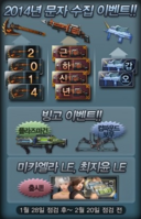 Spear mp7a1 horseaxe korea poster