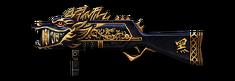 Black Dragon Cannon