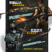 Maverick crowbar k1a taiwan poster.png