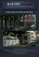 Rhizome poster korea