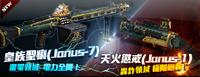 Janus7 janus1 resale taiwanposter