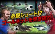 Goblin summon hurricane shot japanposter