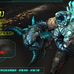 Fallen titan evozg taiwan poste.png