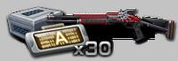 Balrog11codeabox30p