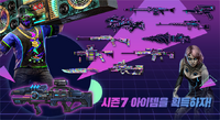 Bg season7 banner