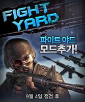 Fightyard korea poster