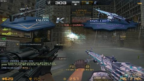 CSO Weapon Broad Divine & Power Falcon (Zombie Scenario)