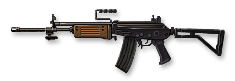 Galil icon.png