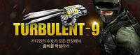 Turbulent9 korea