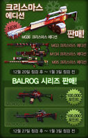 Mg36xmas korea poster