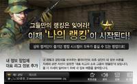 Reboot clan korea poster