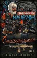Hk121 poster korea