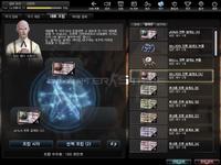 Anti zombie weaponrecipe ofss4