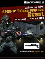 Spas12ex poster th