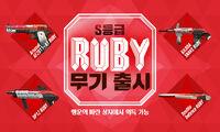 Af2011 dp12 gilboa 2defense poster korea