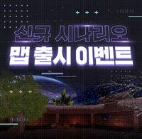 Multiboss korea