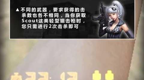 【Trailer Video】 Counter-Strike Online - China 《Gun Deathmatch Trailer》