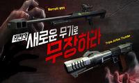 Tat m99 poster korea