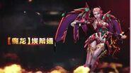 Counter-Strike Online China Trailer - Medea & Kal-El