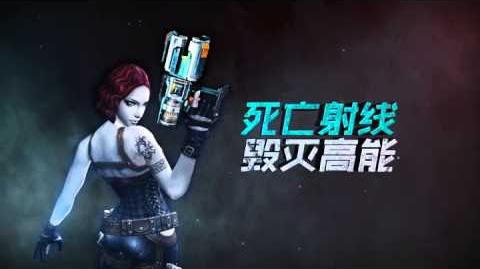 Counter-Strike_Online_-_Spin_Diver,_Cyclone_&_Ringling_-_China_Official_Trailer