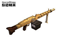 Mg3goldcp