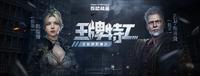 China 21 oct update