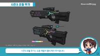 Lockongun conceptart