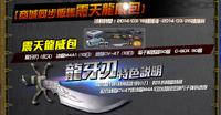 Knife Dragon taiwan resale poster