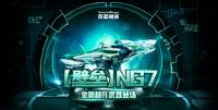 CN CSO sep29 update